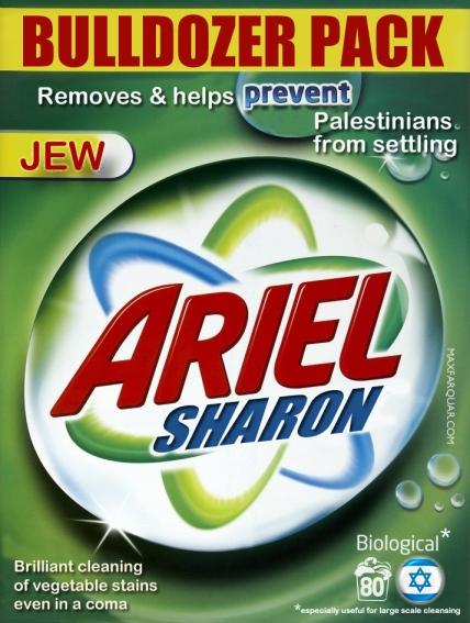 Ariel-Sharon-Dead